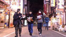 深夜の路上生活者数、昼間の3倍 東京の学生らが独自調査