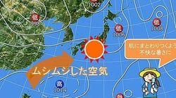 7月29日は日差し+ムシムシ=不快な暑さ