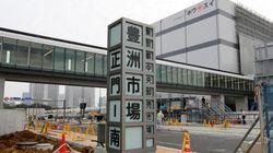 築地再生への道~市場問題PT報告書を読み解く③