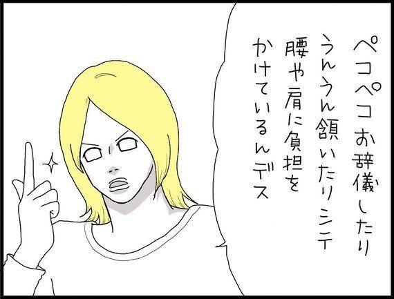 疾患・ショック-『スコットランド人夫の日本不思議発見記』(22)