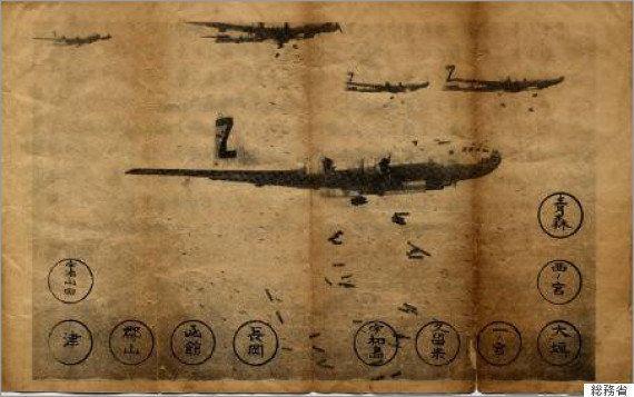 【戦後70年】予告された空襲、困窮する生活 1945年8月1日はこんな日だった