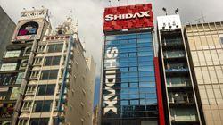 シダックスがカラオケ事業から撤退する。「カラオケ館」に子会社を売却、一体なぜ?