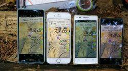 「スマホのGPSで山の事故は減らせる」五頭連山の遭難を受けてアプリ開発者が訴える