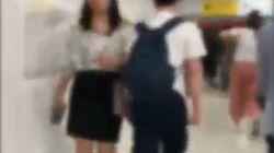 女性を狙う『ぶつかり男』が新宿駅に出没。JR東日本が警戒「絶対にやめてほしい」