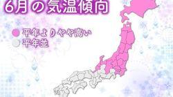 いよいよ梅雨。西・東日本では6月後半に大雨となる可能性もあり