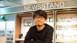 東大→経産省→博報堂→Google→スマートニュースと渡り歩いた男がNPOを支援する理由