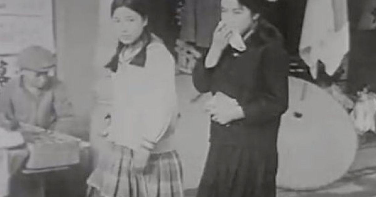 84 년 전에 소녀들이