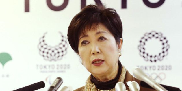 Tokyo Governor Yuriko Koike delivers her speech during a press conference at the Tokyo Metropolitan government...
