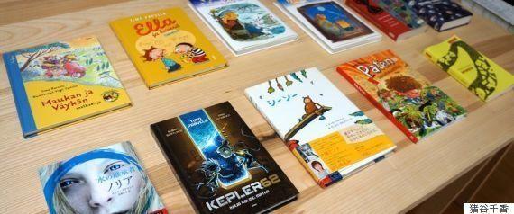 図書館で本を借りると、作家に1冊15円の印税 フィンランドの先進的図書館事情