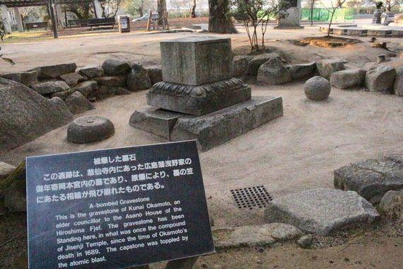 オバマ大統領の広島訪問から半年ーー〝歴史的な1日〟と言われたあの日で何が変わったのか?