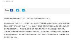 広瀬香美の移籍騒動、事務所が会見で語ったこと。2月から4度話し合いも交渉まとまらず