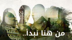 ハフポストアラブ版が設立 14番目の国際版サイト