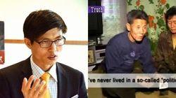 北朝鮮、国連人権決議に激しく反発 「収容所生まれ」脱北者を映像で非難