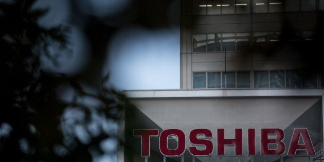 TOKYO, JAPAN - JULY 22: Toshiba Corporations, Tokyo headquarters is seen on July 22, 2015 in Tokyo, Japan....