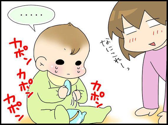 赤ちゃんのころの不思議な落ち着きグッズ-『息子は自閉症。ママのイラスト日記』(25)