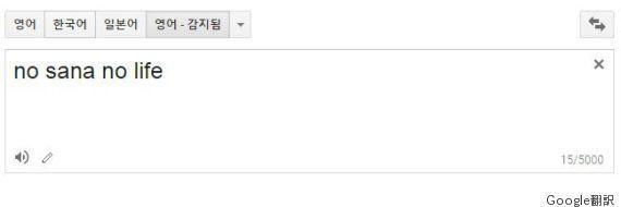 韓国アイドルグループ「TWICE」のサナに執拗な悪口?