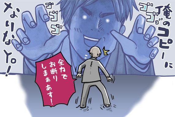 サイボウズ式:後輩教育で自分の「個性の押し売り」は後輩をつぶしてしまう