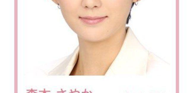 「れいちゃん(菊川怜)がショック受けてます」森本さやかアナ結婚で小倉智昭がいじる