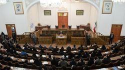 イラン国会で銃撃戦、1人死亡 テヘラン郊外ホメイニ師廟では自爆攻撃も