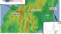 日本列島を横切る注目の素粒子実験「反ニュートリノ実験」が始動