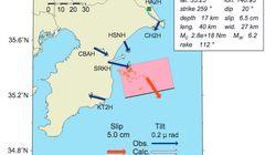 千葉沖プレートでスロースリップを観測。地震調査委員会から指摘「比較的大きな地震に注意」