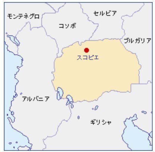 ギリシャ北部に隣接するマケドニア(黄色い部分)。首都はスコピエ