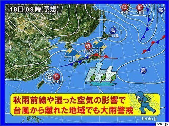 台風16号が列島接近 連休明けは大荒れとなる恐れ