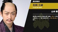 【真田丸】石田三成の最期を演じた山本耕史「心が痛かった」