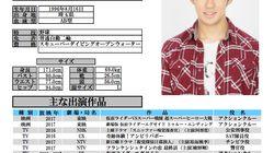 野邉大地さん21歳で死去、飛び降りる訓練の直後に。「仮面ライダービルド」のアクション担当