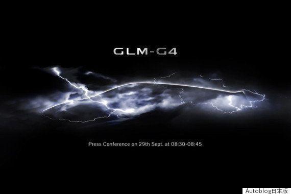 京大発のベンチャーがEVスーパーカーを発表へ 「GLM