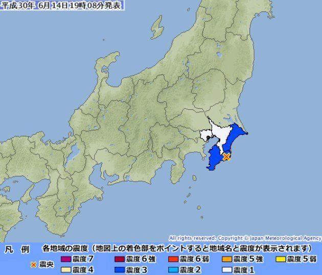午後7時04分ころに観測された地震の震度状況