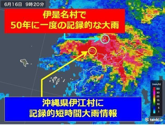 【台風6号】沖縄地方で大雨 記録続出