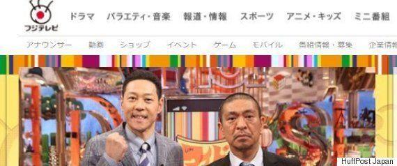 松本人志、ワイドナショー「今度あったら降ります」