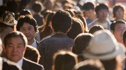 日本の人口減少が過去最大 2016年は33万人も減る