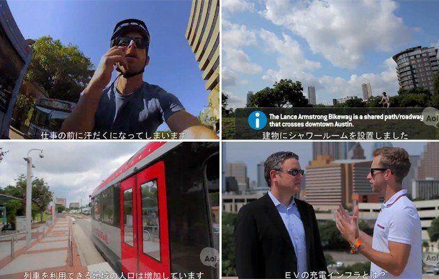 【字幕付きビデオ】日本も見習ってほしい! 全米一自転車にやさしい街
