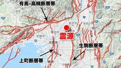 大阪で震度6弱の地震、南海トラフとの関連は?
