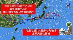 年に何度もない大雨、19〜20日にかけて 近畿地方は南部を中心に雨量が多くなる