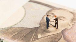 財政の現状と当面の課題