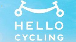 大阪地震、阪神地区で自転車の利用を無料化 対象ステーション一覧
