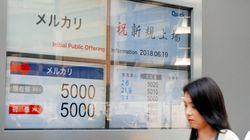 メルカリがマザーズ上場 初値5000円、時価総額は6000億円超えで今年最大