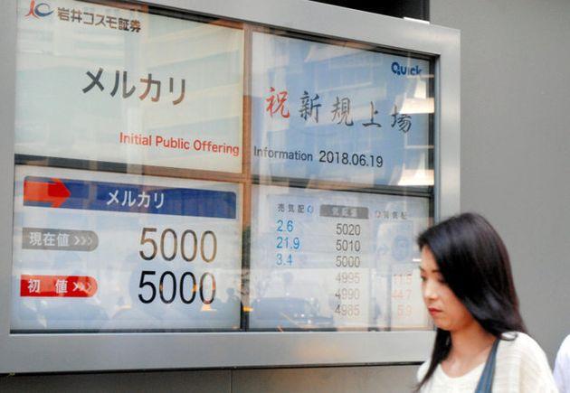 メルカリ株は上場初日、公開価格の3000円を上回る5000円の初値がついた=東京都中央区