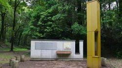 碑は無言で語る―「朝鮮人犠牲者追悼碑」をめぐって