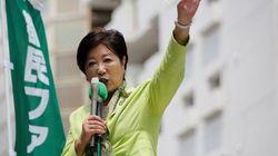 小池知事、自民党に離党届を提出