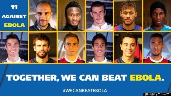 C・ロナウドやネイマールなど、世界のスター・サッカー選手がエボラ出血熱との闘いに協力