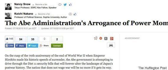 【ニュースで学ぶ英語】日本とアメリカの学者が指摘する安倍政権のおごり