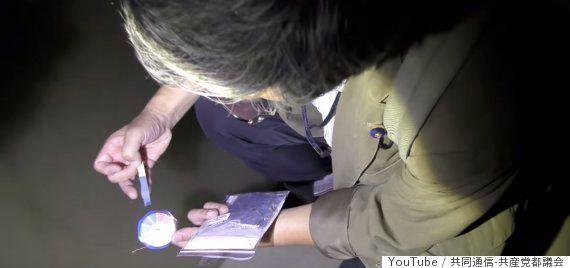 豊洲市場、地下空洞の水 pH試験紙が青くなる【動画】