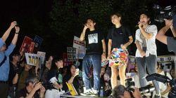 安保法案、27日から参院審議 国会前ではSEALDsが抗議デモ(動画・画像)