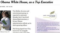 米ヴァイス・メディア、元ホワイトハウス次席補佐官を新COOに迎える