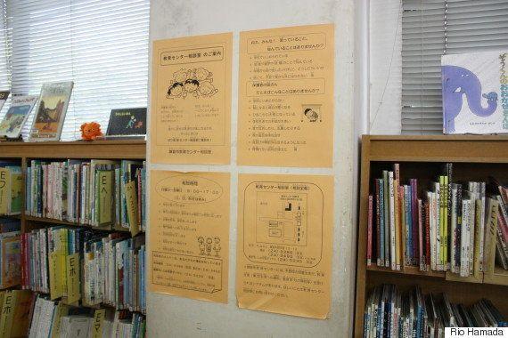 「自殺を考えるほど悩んだら、学校休んでいらっしゃい」ツイートした鎌倉市図書館が、今伝えたいこと