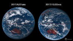 宇宙から見た「夏至」と「冬至」の違い